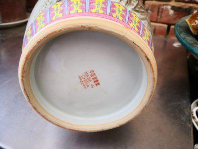 Backstamp for vintage chinese famille verte famille rose large vase from Antik Seramika Essex UK