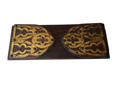 Antique wood and brass bible stand or book stand from a range of antiques and treen at Antik Seramika